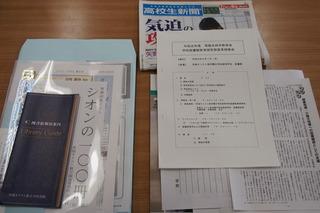 ★P8070009.JPG