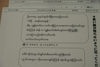 ★P8070043.JPG